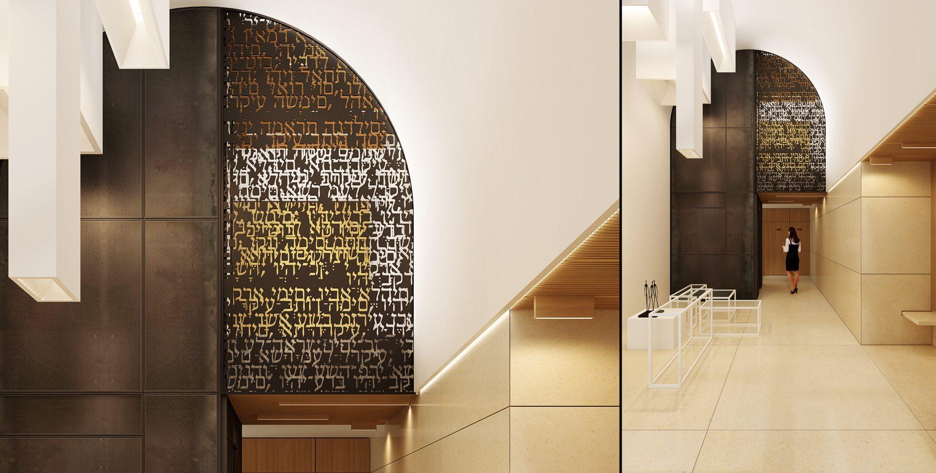 Architectural Visualization: Lobby, Mamilla Project, Jerusalem.